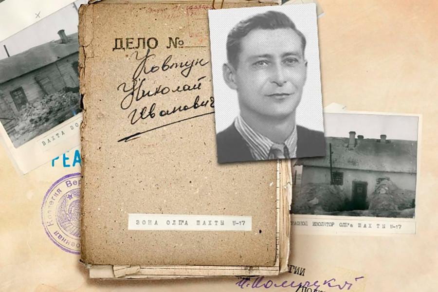 Nikolaï Kovtoun