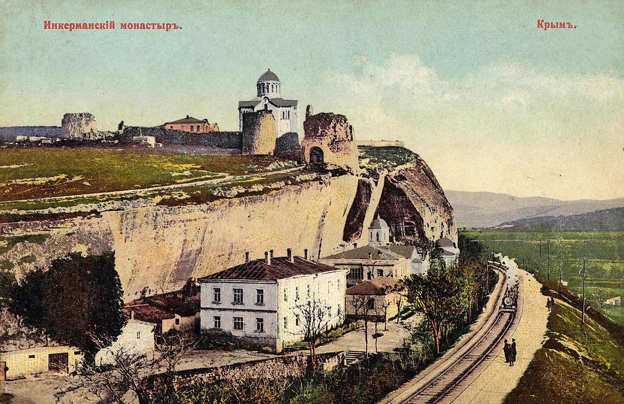 セヴァストポリ近郊のインケルマン洞窟修道院。1910年