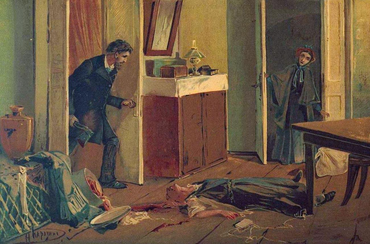 """""""Злочин и казна"""", илустрациjа"""