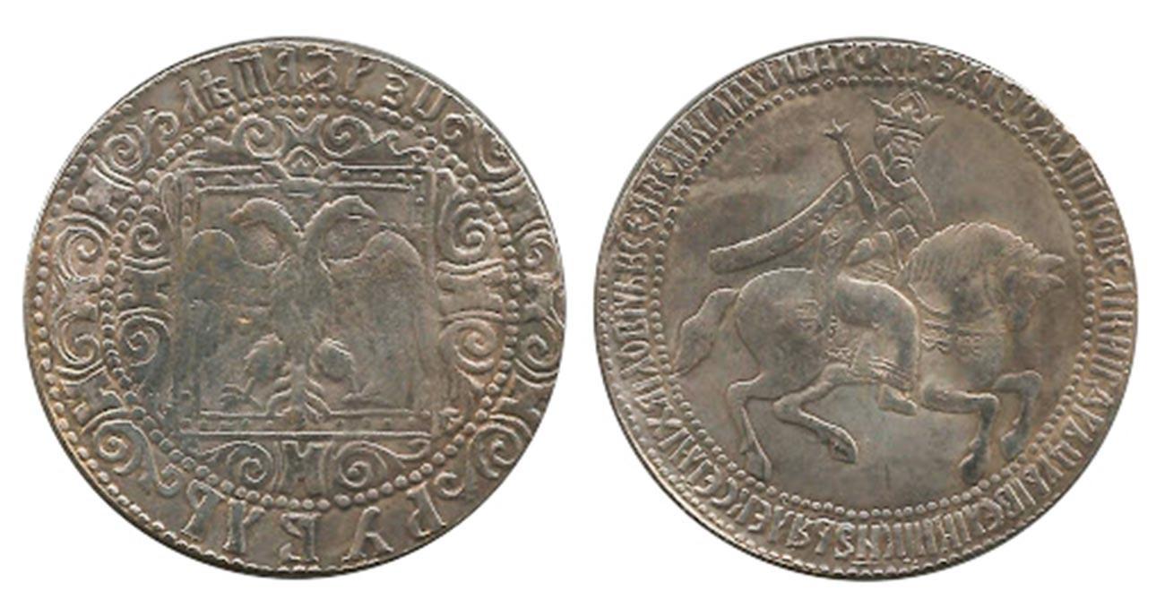 O rublo dos tsares de Moscou.