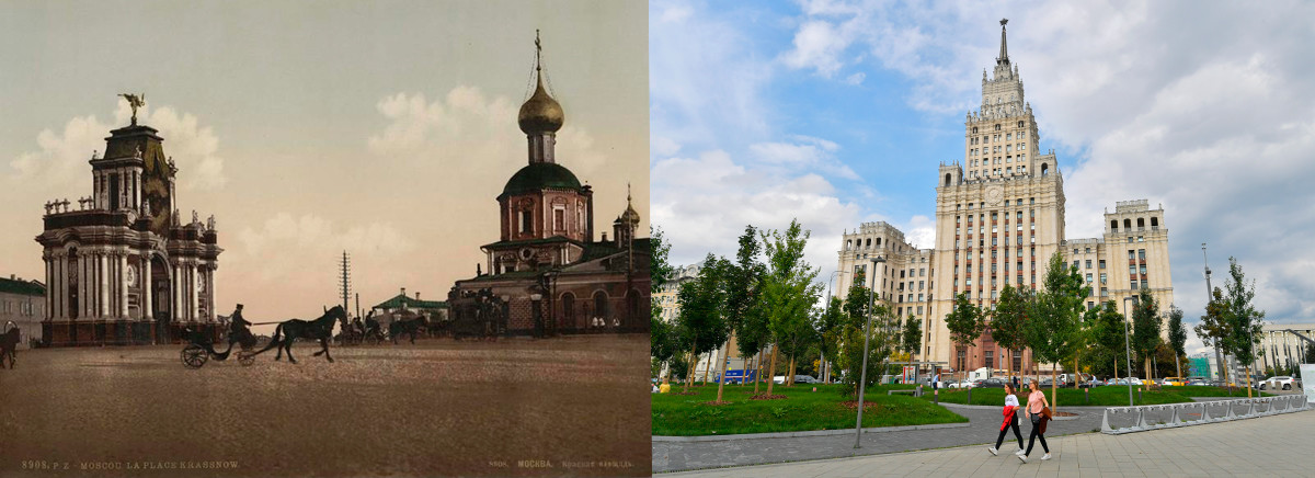 """Трг """"Црвена капија"""", 1896. и данас."""