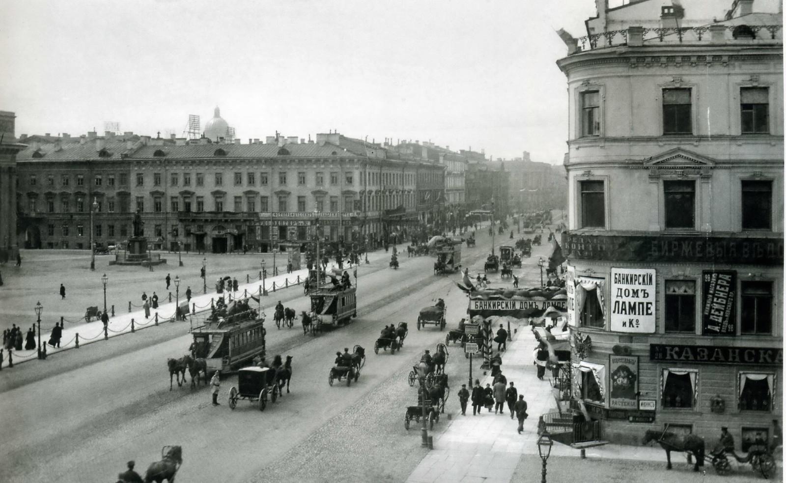 Санкт Петербург в началото на ХХ век. Невски проспект пред Казански събор