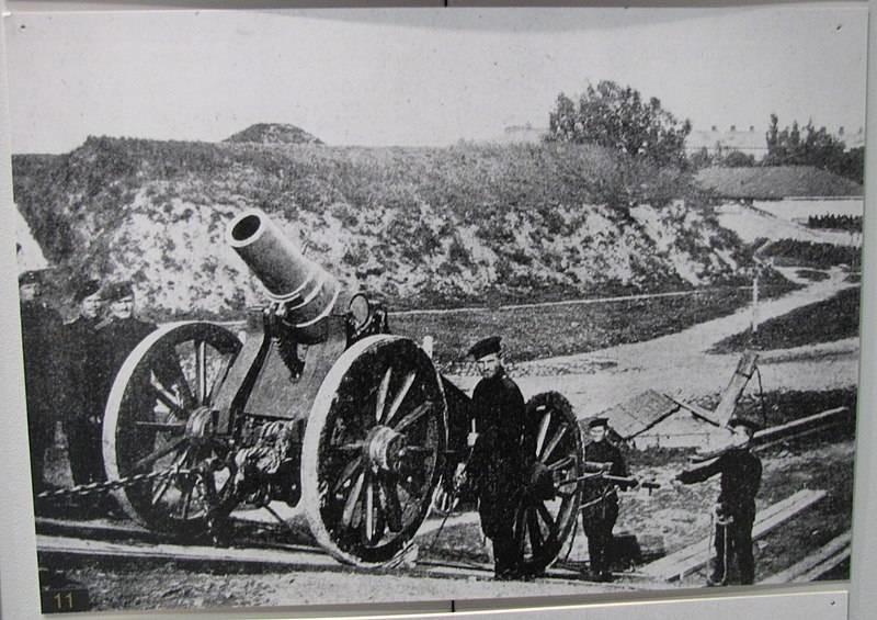 Mortero costero ruso de 1877
