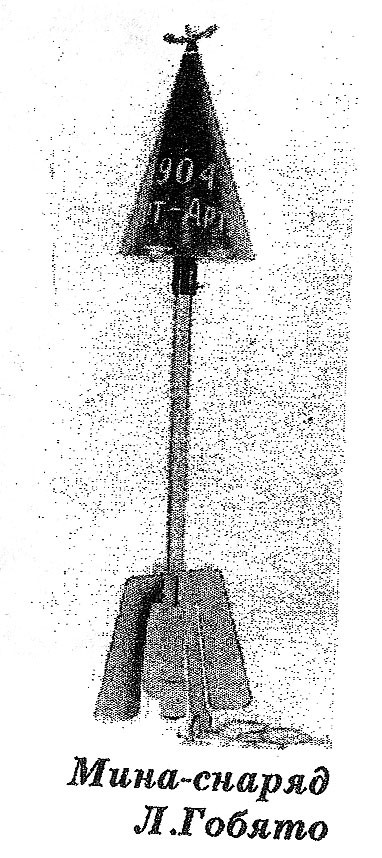 Uno de los proyectiles creados por Gobiato