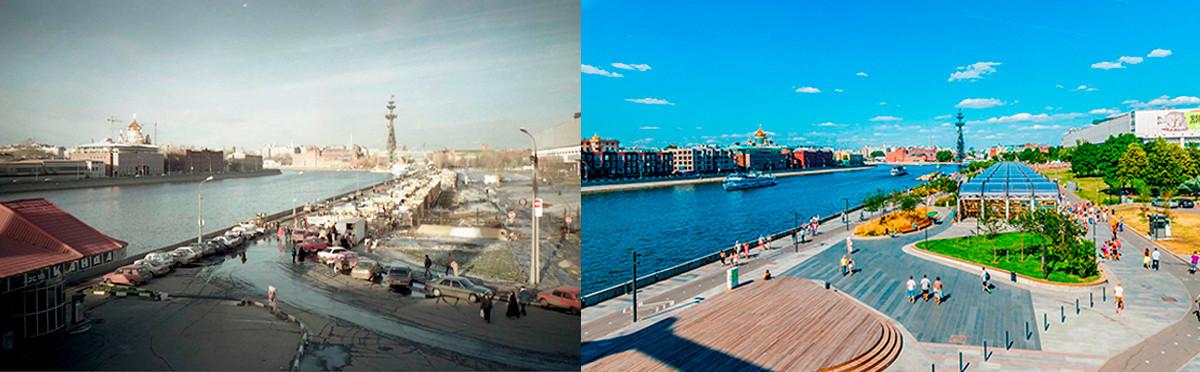 Поглед са Кримског моста 1997. и данас.