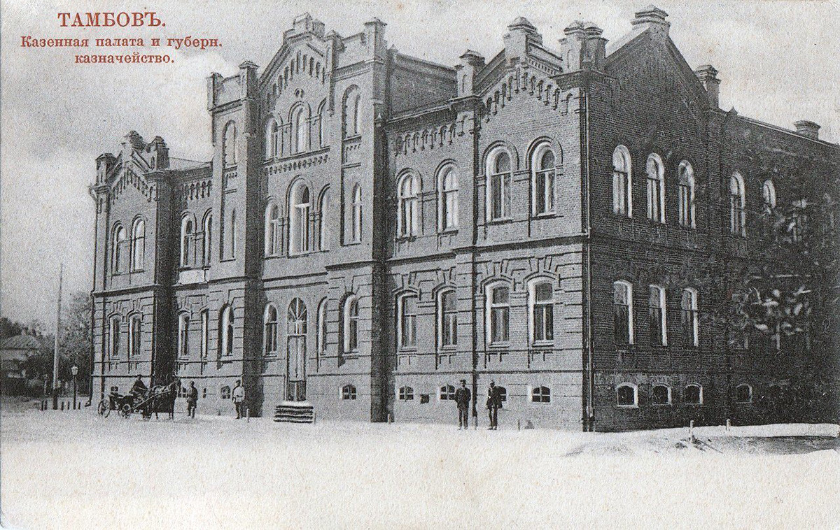 The Treasury building in Tambov – a reconstructed house of Zhemarin, where the murder happened