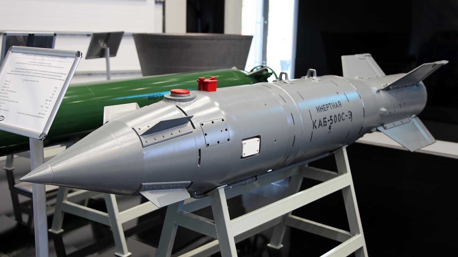 誘導爆弾KAB-500c