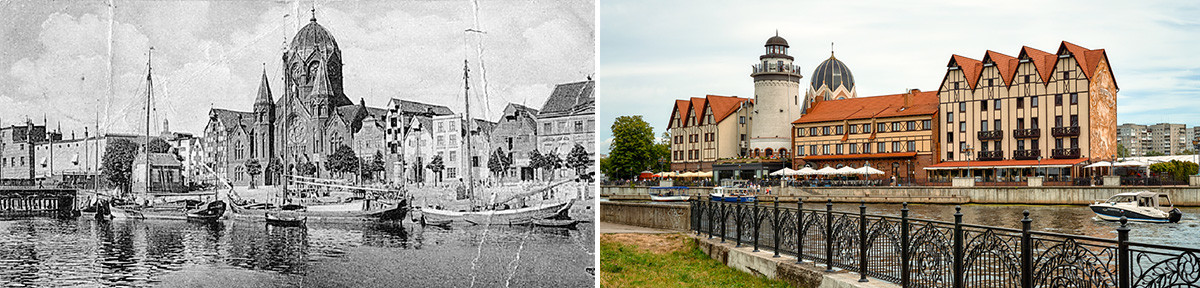 The first photo was taken in 1900, the second one in 2021.