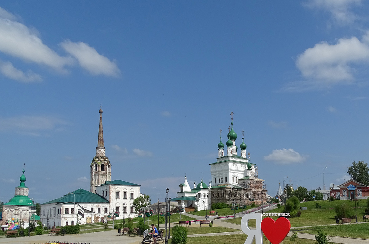 Solikamsk city in the northern Perm Territory.