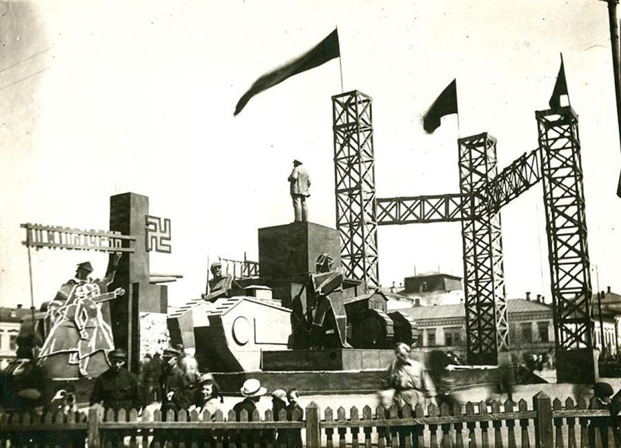 Плоштад на револуцијата, 1931 година. Самара.