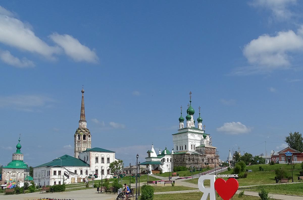 La città di Solikamsk, nella parte settentrionale del Territorio di Perm