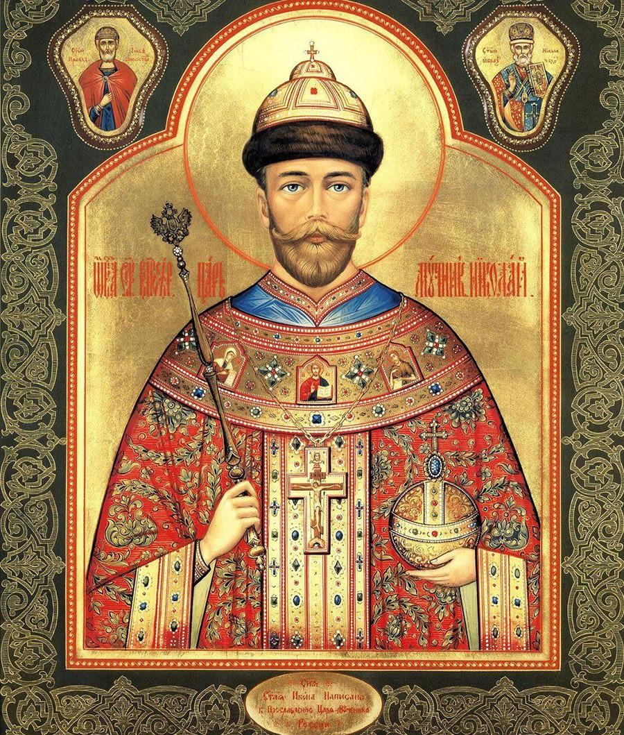 Un'icona con Nicola II