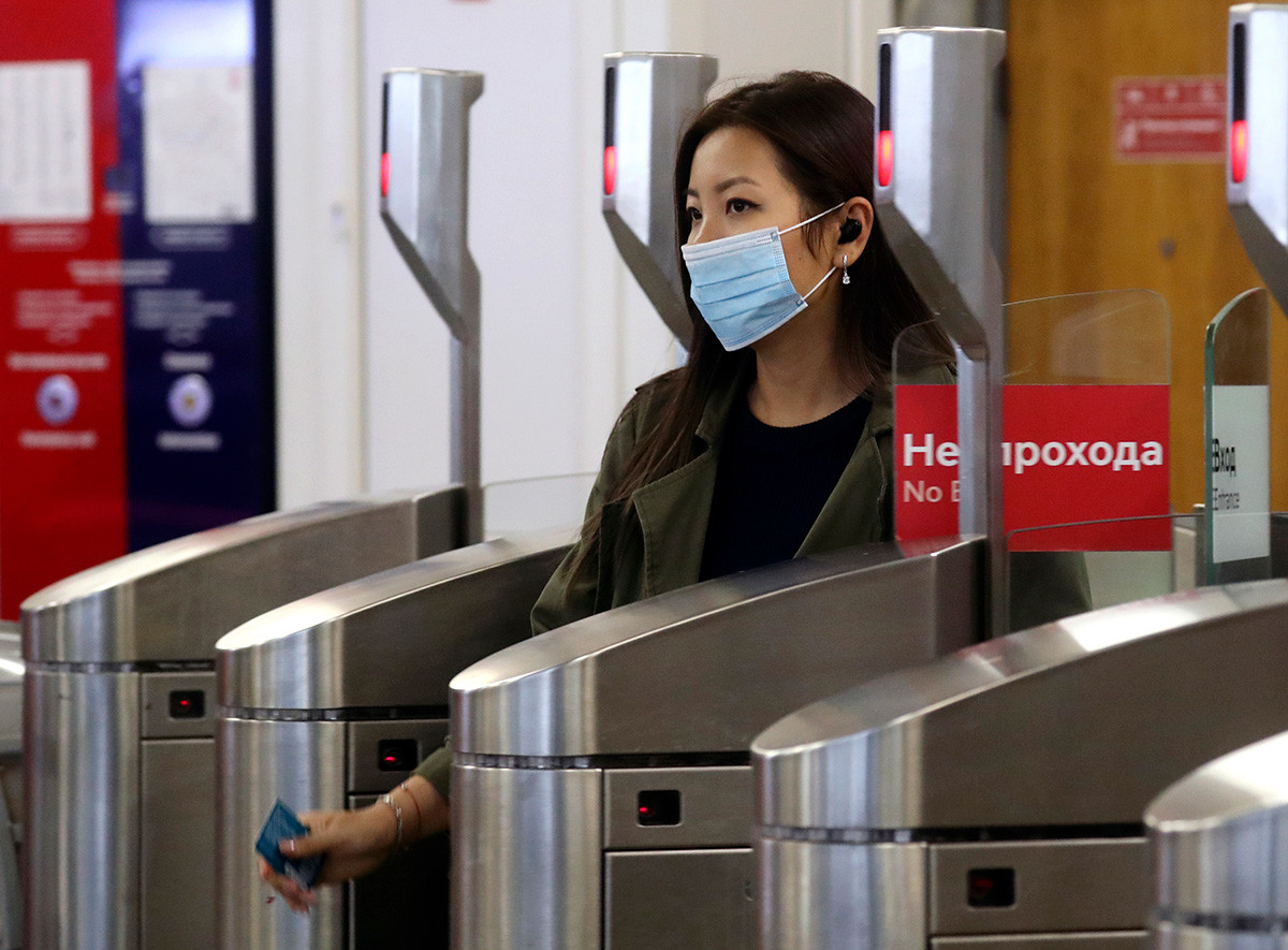 In Moscow public transport, it is now allowed to ride only with a mask.