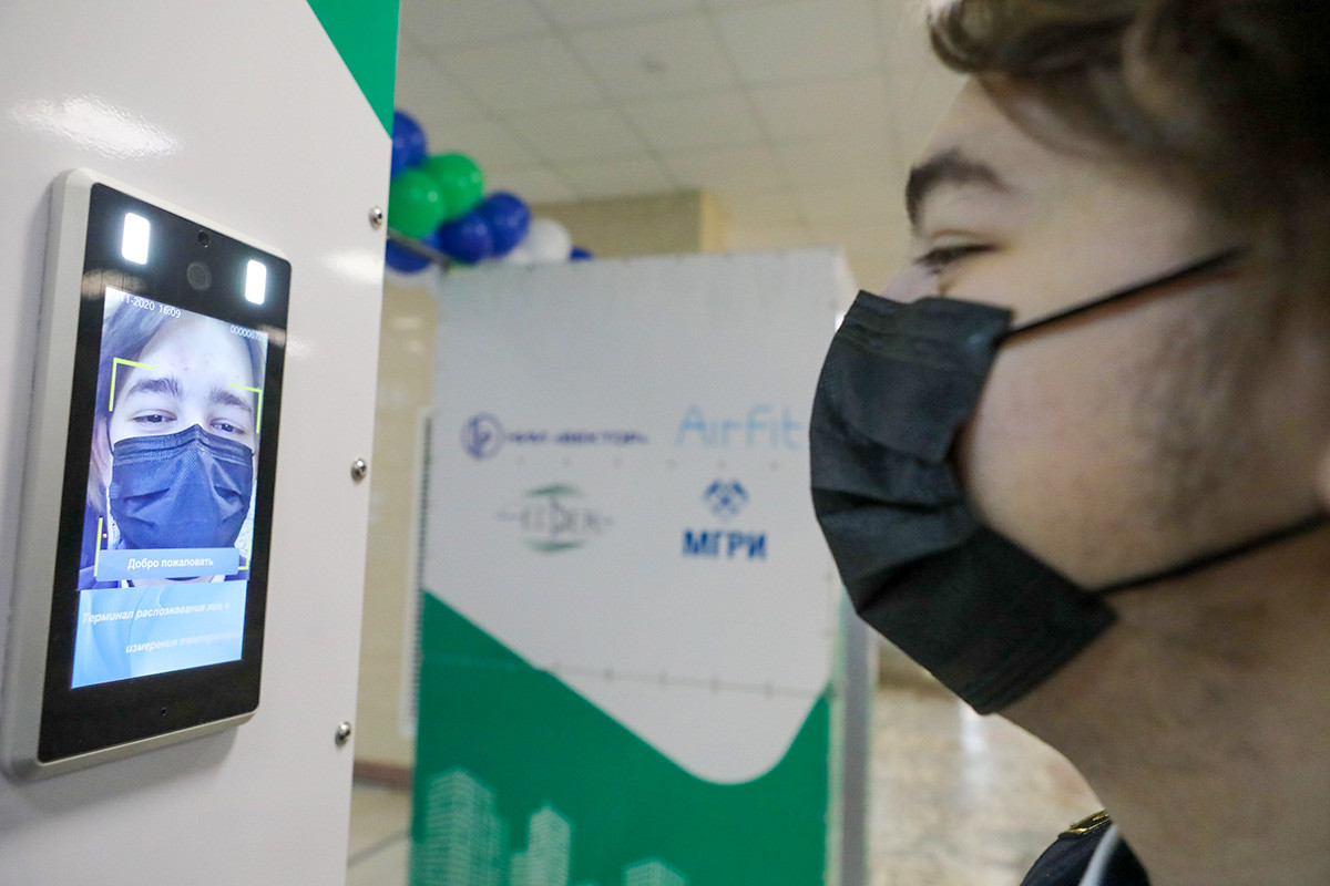 Facial recognition terminal at the Russian State Geological Exploration University.