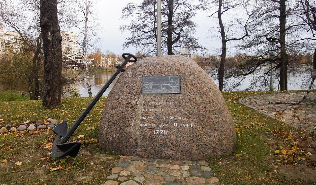 「隠し船」の実験の記念碑