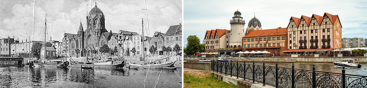Das erste Foto wurde 1900 aufgenommen, das zweite - 2021.