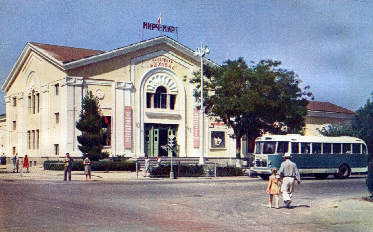 Gedung bioskop di Ashkhabad, 1940-an.