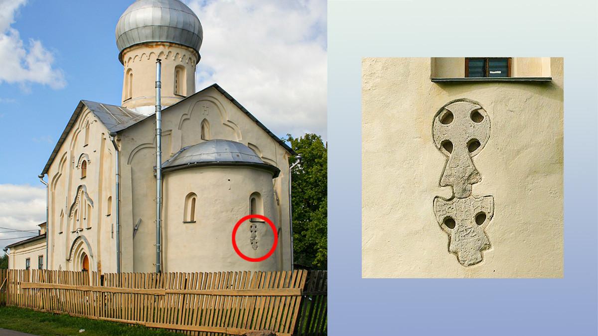 """La chiesa di San Giovanni Evangelista sulla Vitka, del XIV secolo, con una croce """"tonda"""""""