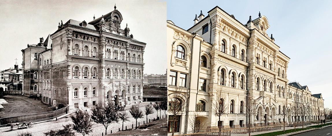 Il museo nel 1883-1884 e oggi