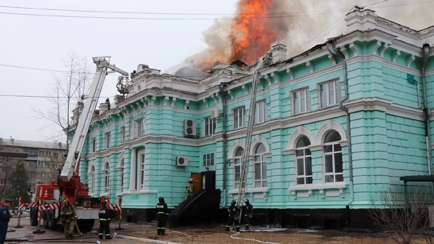 Incendio en el hospital de Blagoveshchensk