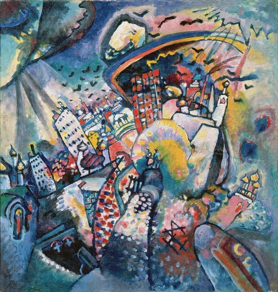 Vassily Kandinsky. Moscou. Place Rouge, 1916
