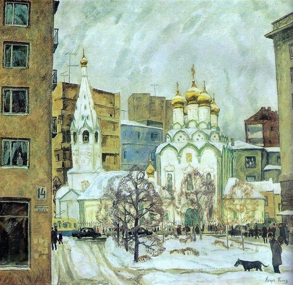 Igor Popov. Quai Frounzenskaïa, bâtiment numéro 14. 1968-1972
