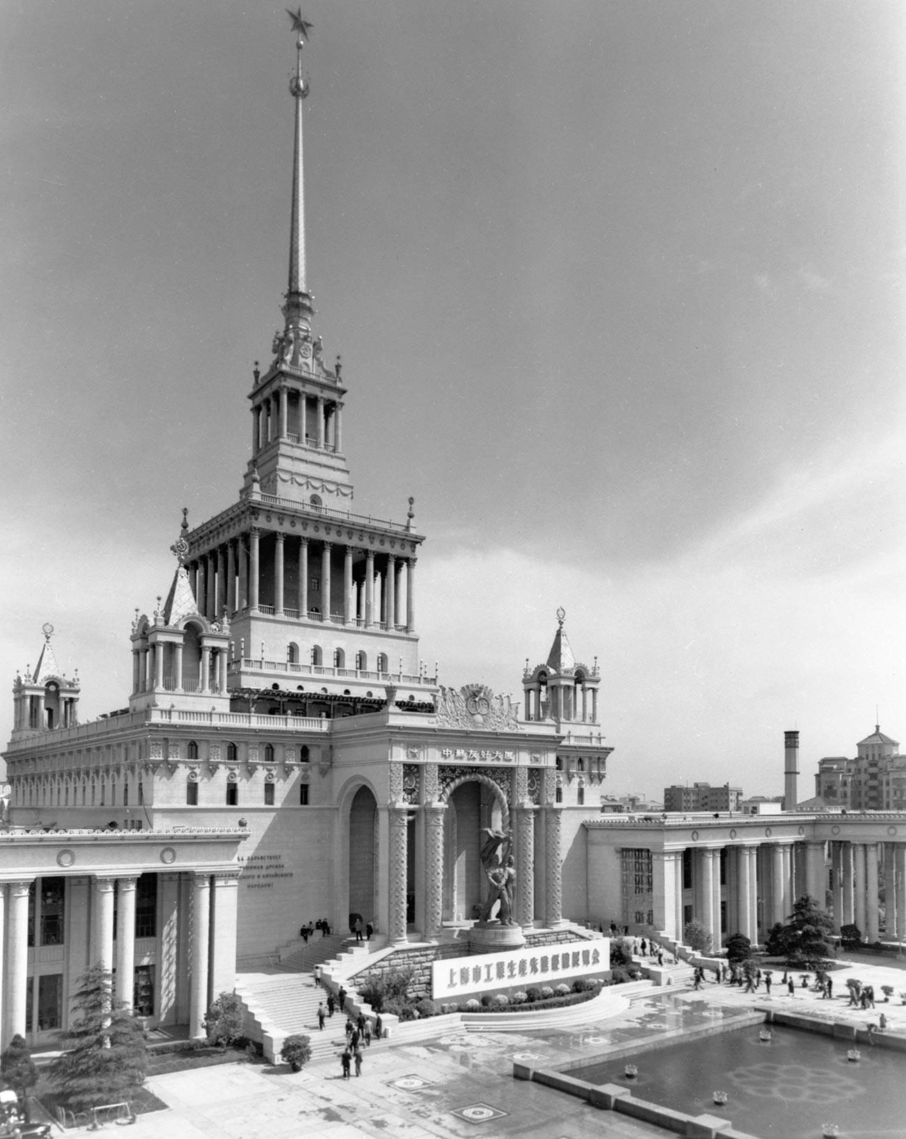 Здание Дворца советско-китайской дружбы. 1956 г.