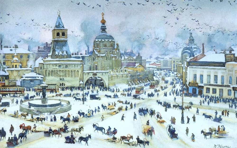 コンスタンチン・ユオン、冬のルビャンカ広場、1905年