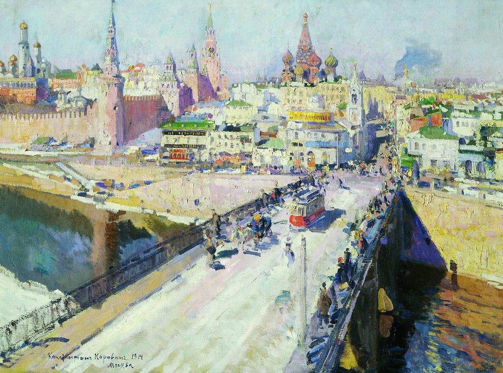 コンスタンチン・コロヴィン、モスクヴォレツキー橋、1914年