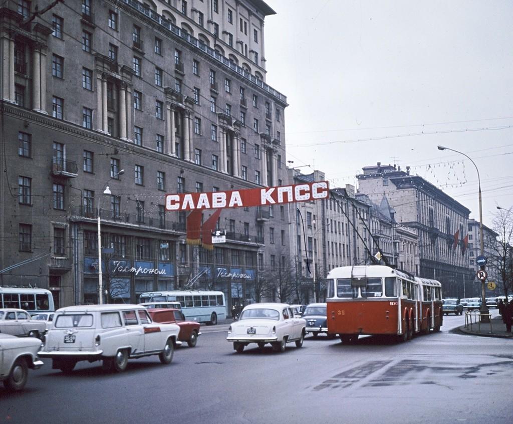 """Die Gorkistraße (jetzt Twerskaja) in der Innenstadt von Moskau. Auf dem Banner steht """"Ruhm der Kommunistischen Partei""""."""
