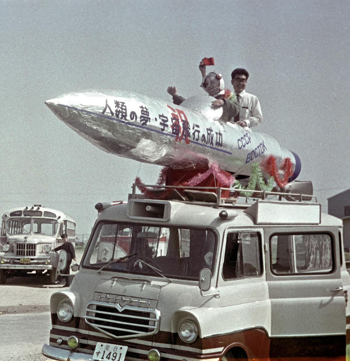 ソ連の英雄的宇宙飛行士を歓迎するために東京の住民が作った宇宙ロケットの模型