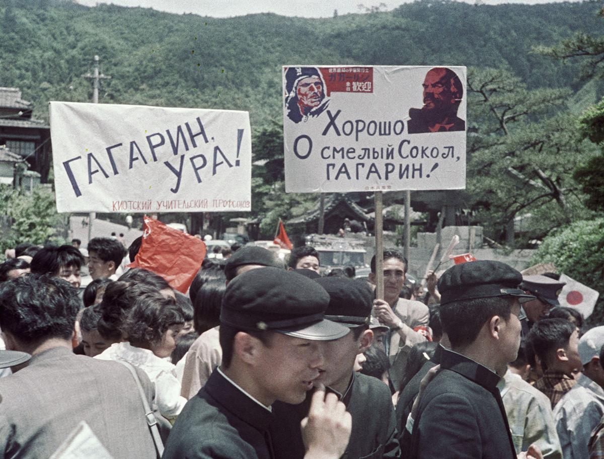 京都でロシア語で書かれたプラカードを持った人々がガガーリンを迎えた。プラカードには、「ガガーリン、万歳!」、「ハラショー!勇気ある鷹のガガーリン!」などの文字とともに、ガガーリンとレーニンの肖像画が描かれていた。