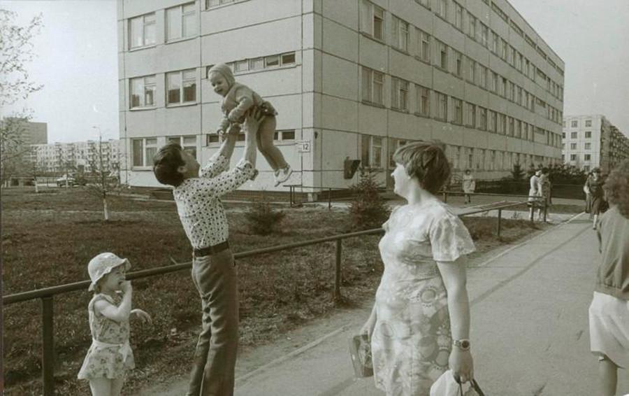 Une famille soviétique