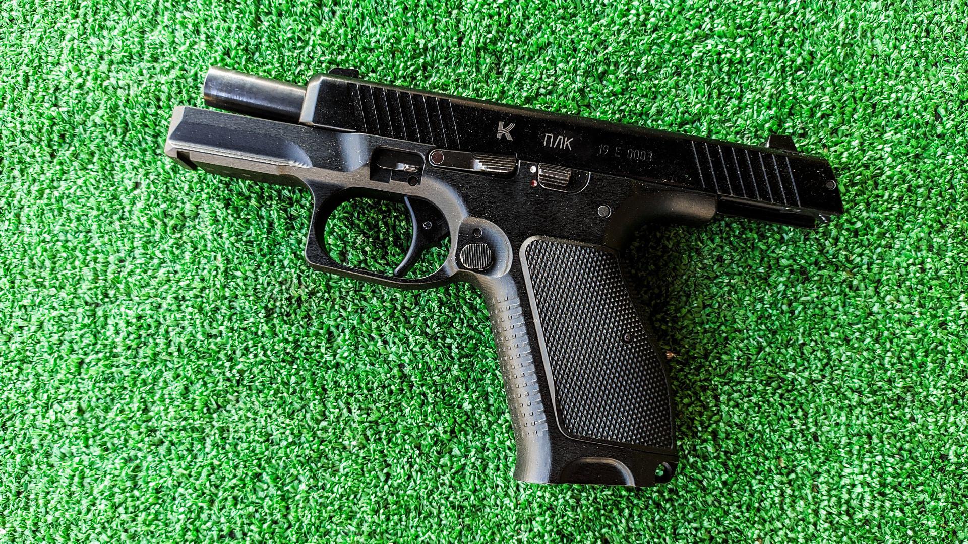 Пиштол ПЛК