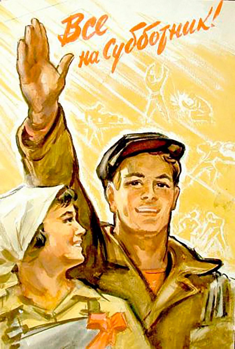 Affiche « Tous au soubbotnik »