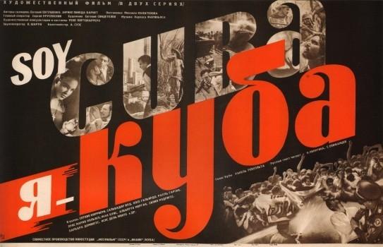Cartaz promocional de 'Eu sou Cuba'