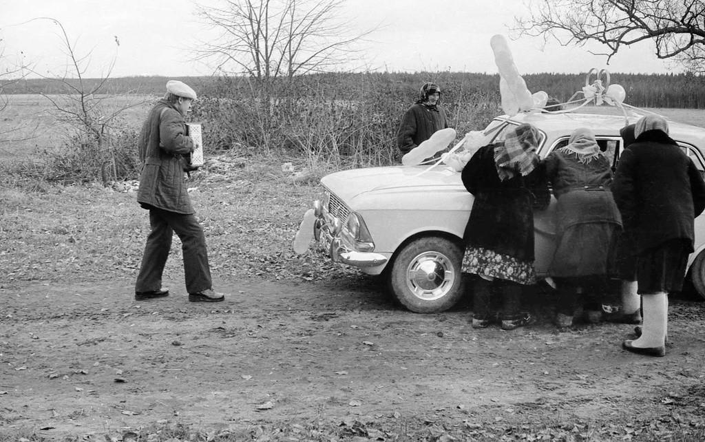 Rachat de la fiancée dans un style campagnard, 1974-1976