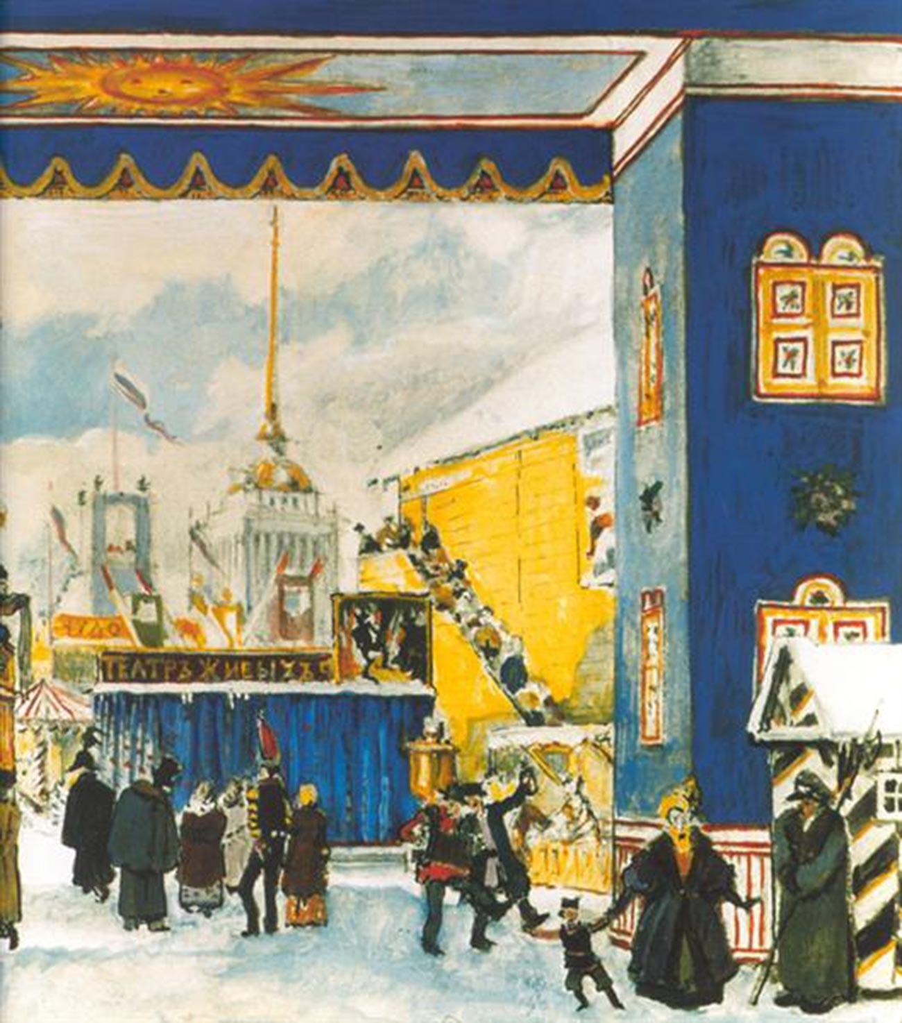 ペテルブルクのマースレニツァ(バター祭り)、フラグメント、舞台装飾のデッサン、1911年