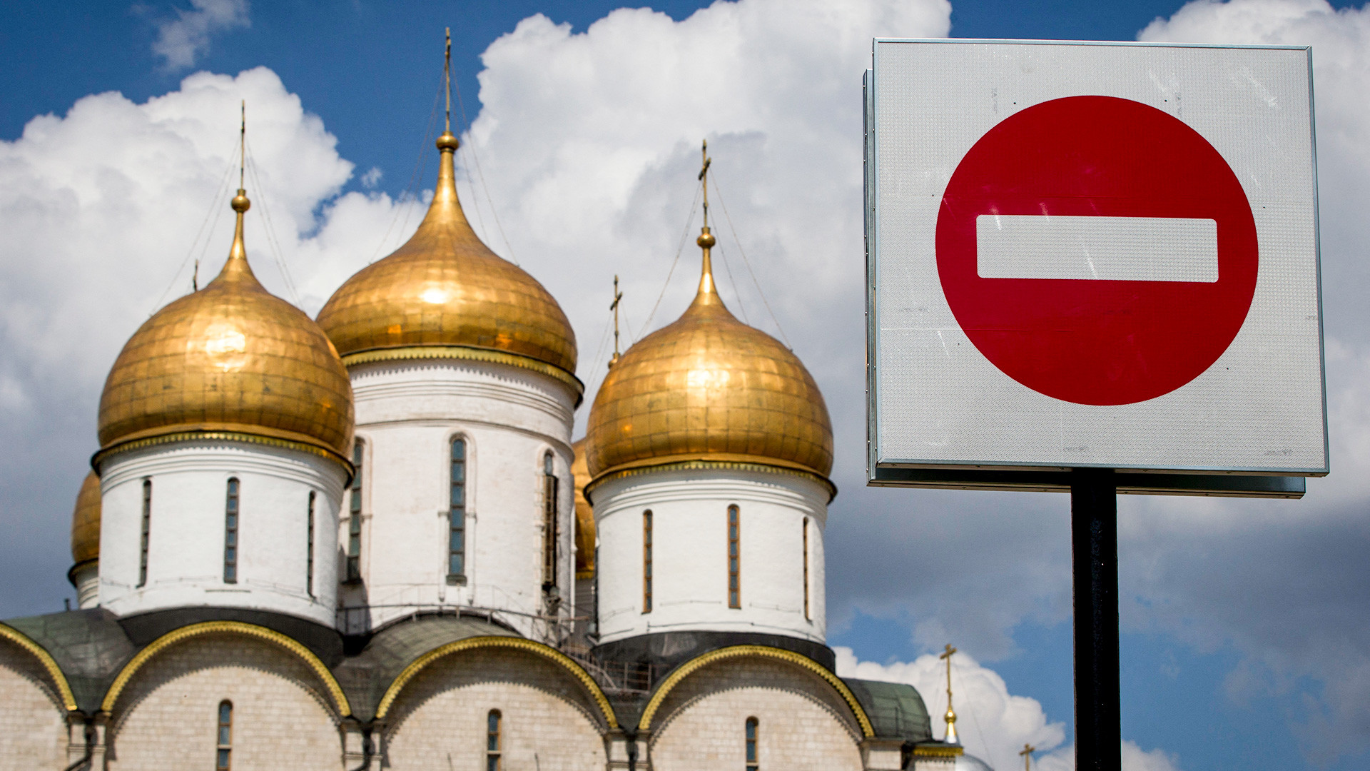 A picture taken in Moscow shows the Russian Russian Orthodox church of the Archangel dedicated to the Archangel Michael