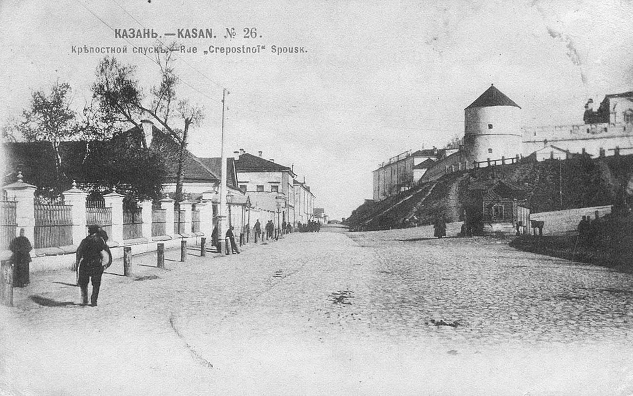 В Казан