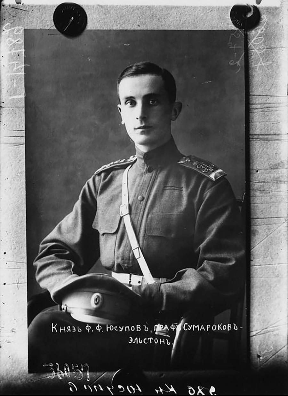 Портрет Феликса Юсупова, графа Сумарокова-Эльстона
