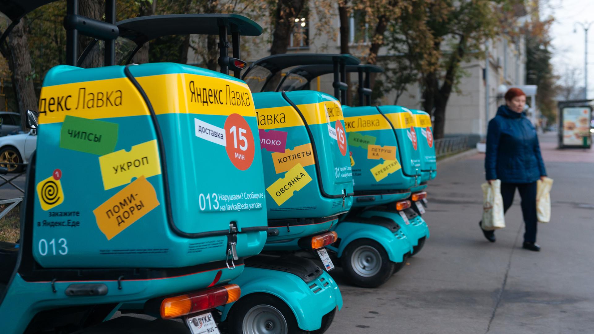 Véhicules de livraison de Yandex.Lavka