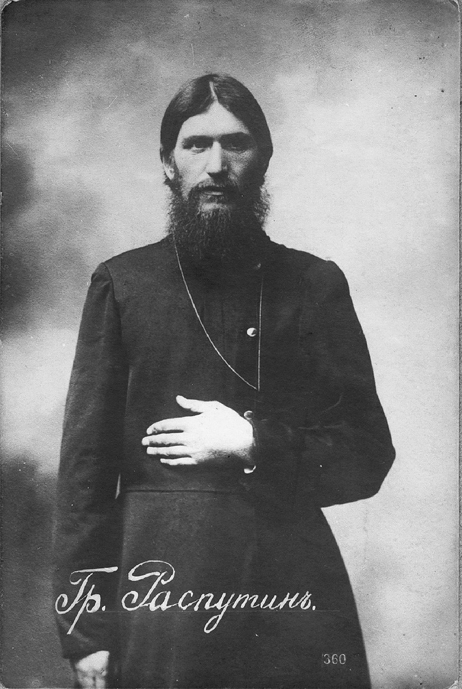 Raspútin (1869-1916).