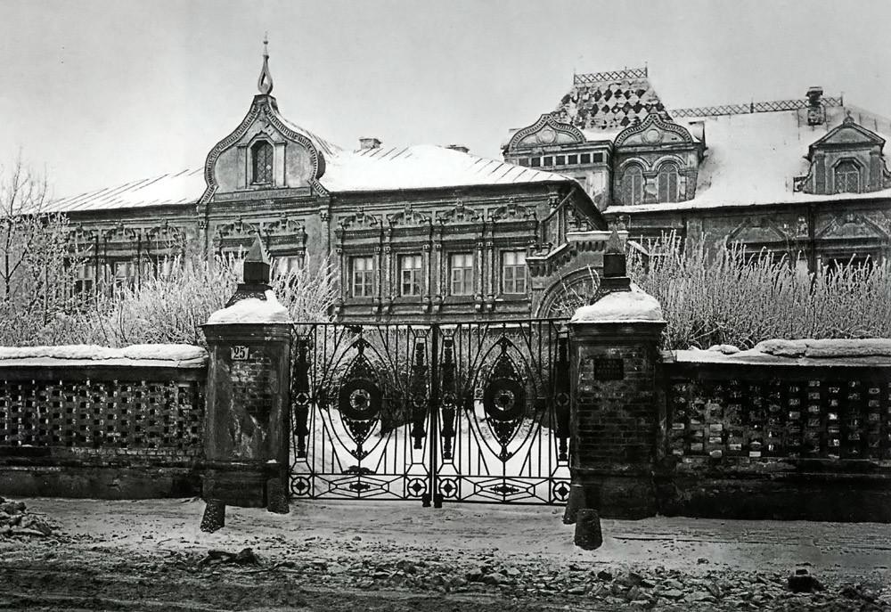 Palais des Ioussoupov à Moscou dans les années 1890
