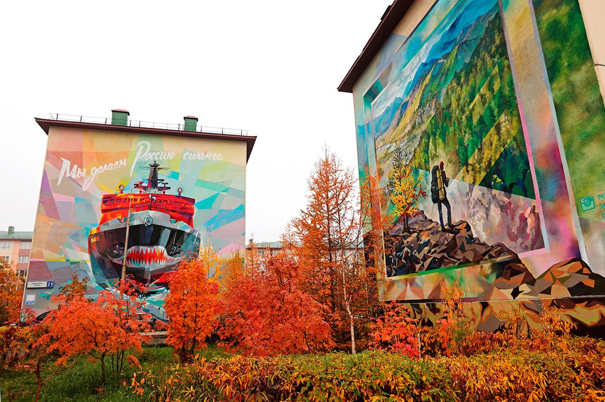 Граффити в Салехарде.