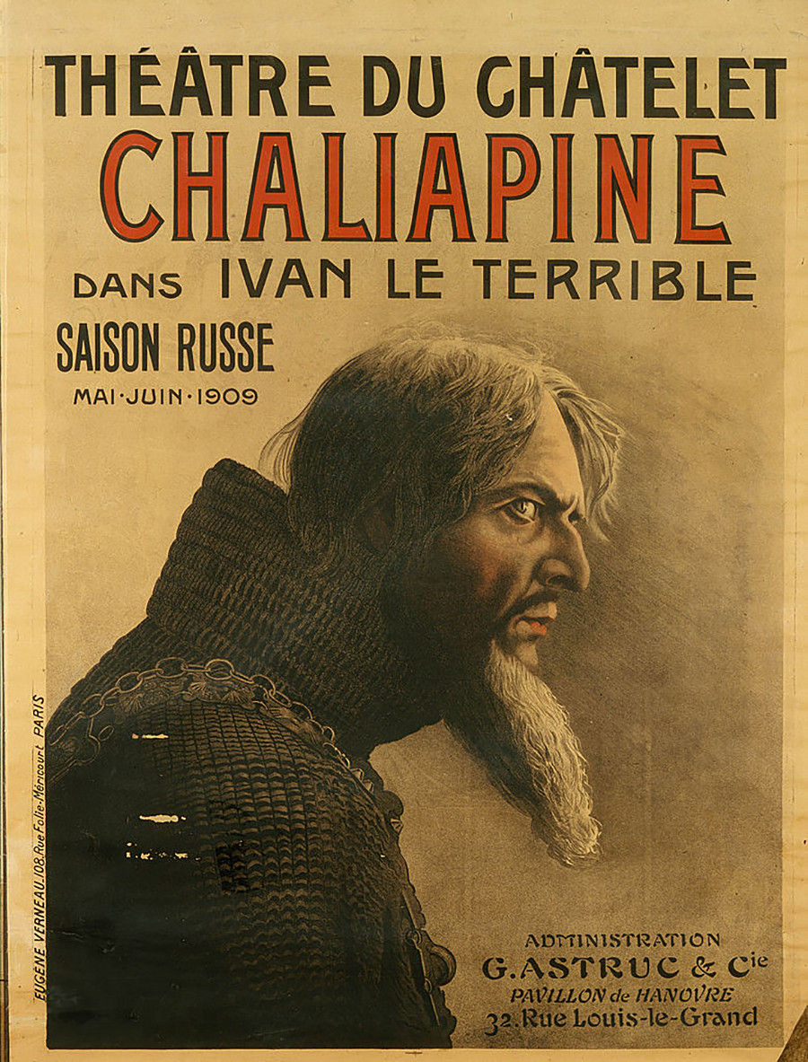 Poster for the Saison Russe at the Théâtre du Châtelet, 1909.