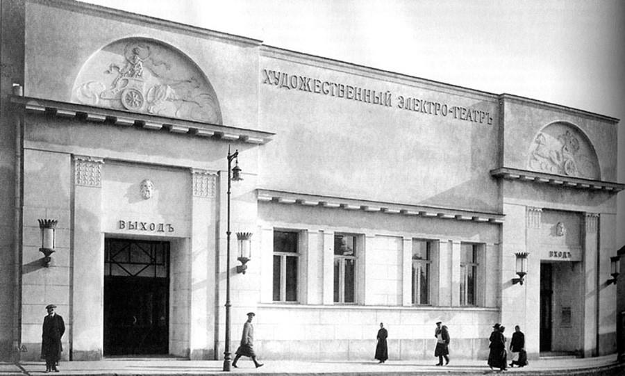 El cine Judozhestveni en 1912