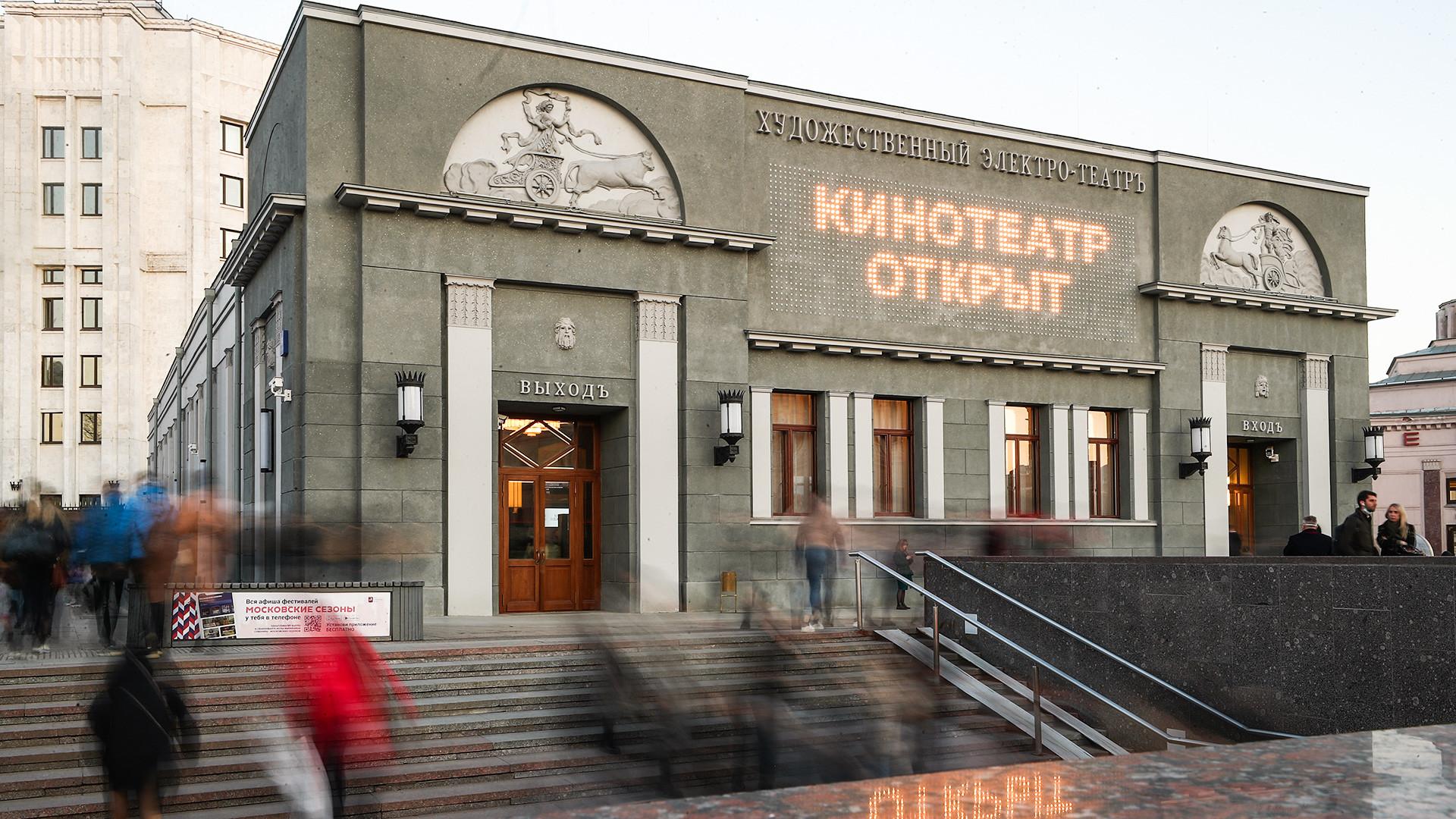 Le Khoudojestvenny après sa réouverture en 2021