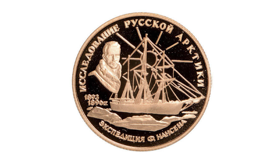"Série ""Exploradores do Ártico Russo"", F. Nansen, 1995."