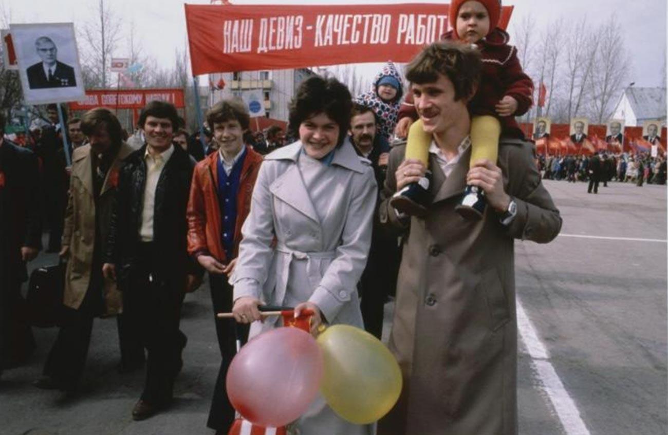 「わたしたちのモットーは良質な仕事」、1981年